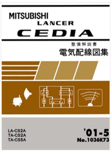 หน งส อ วงจรไฟฟ า Wiring Diagram Mitsubishi Lancer Cedia Wiring Diagram เคร องยนต 4g15 Mpi Cvt 4g15 Gdi Cvt 4g93 Gdi Cvt 01 5 จำหน ายเคร องสแกนรถยนต ท กย ห อ ค ม อซ อมรถยนต Launch Bosch Auto Boss Autel Caman Gscan Fcar เคร อง